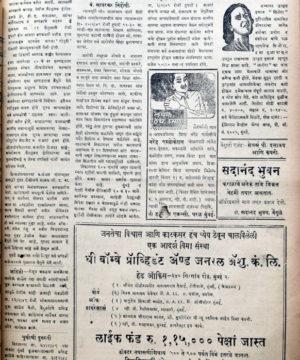 गांधी हत्या निकाल बातमी