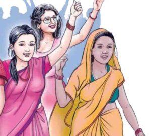 महिलांवरील अत्याचार आणि राजकारण