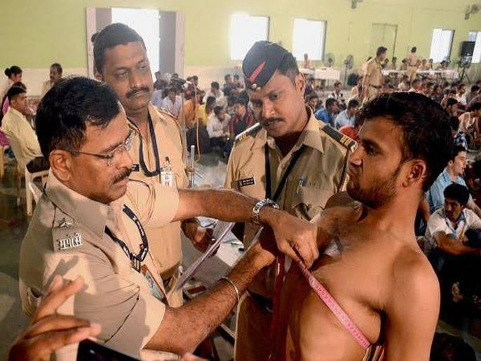 सिंधुदूर्ग जिल्हा पोलीस शिपाई पद भरतीसाठी 13 ऑक्टोबर रोजी परीक्षा